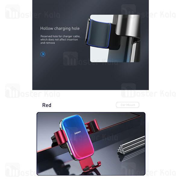پایه نگهدارنده و هولدر موبایل بیسوس Baseus Glaze Gravity SUYL-LG01 دریچه کولری