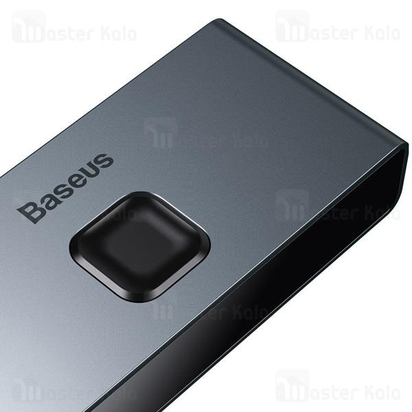 سوییچ دو پورت HDMI بیسوس Baseus Matrix HDMI Splitter Space CAHUB-BC0G