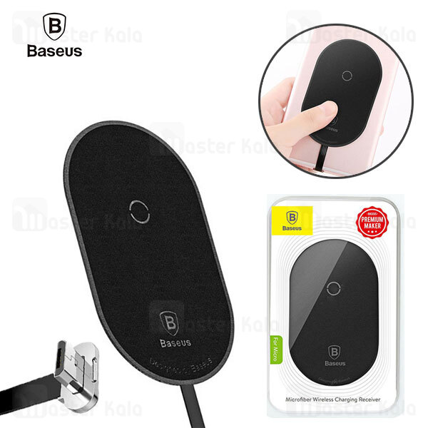 کیت شارژر وایرلس میکرو یو اس بی Baseus Micro USB Microfiber Wireless Charging Receiver WXTE-C01