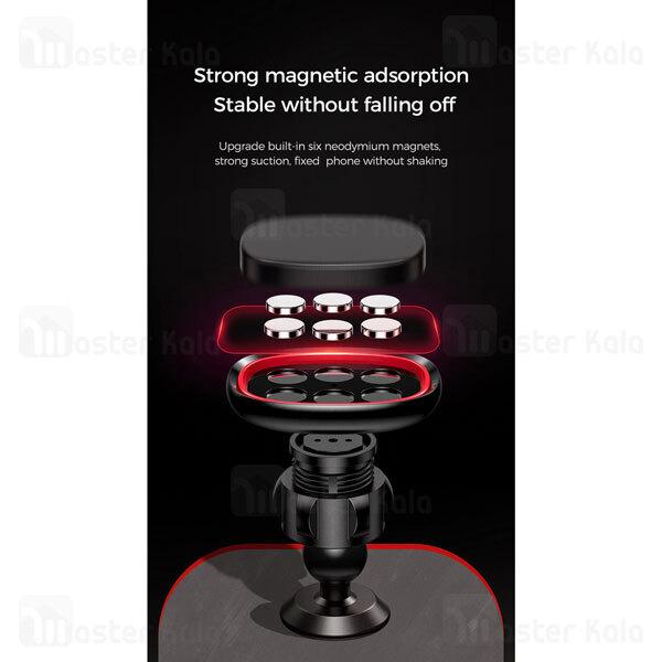 پایه نگهدارنده آهنربایی جویروم Joyroom JR-ZS205 Magic Series دریچه کولری