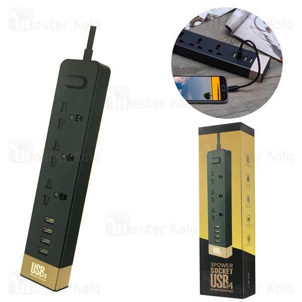 سه راهی برق و شارژر LJB-129 3Power Socket دارای 4 پورت USB