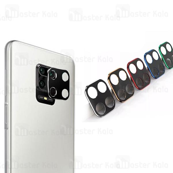 محافظ لنز فلزی دوربین موبایل Xiaomi Redmi Note 9 / Redmi 10X 4G Metal Lens