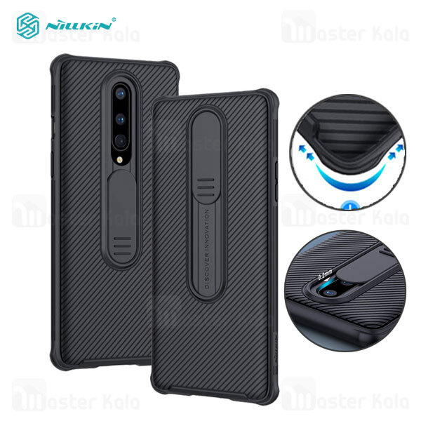 قاب محافظ نیلکین وانپلاس OnePlus 8 Nillkin CamShield Pro Case دارای محافظ دوربین
