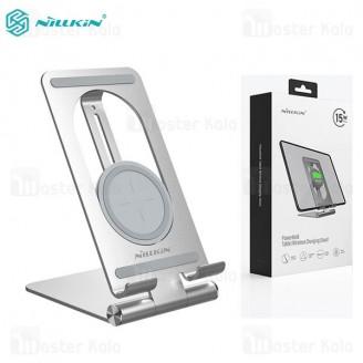 استند و شارژر وایرلس نیلکین Nillkin PowerHold Tablet Wireless Charging Stand