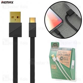 کابل Type C ریمکس فست شارژ Remax RC-048a Blade Data Cable توان 3 آمپر