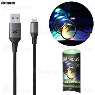 کابل لایتنینگ ریمکس Remax RC-133i Luminous EL Cable دارای رقص نور