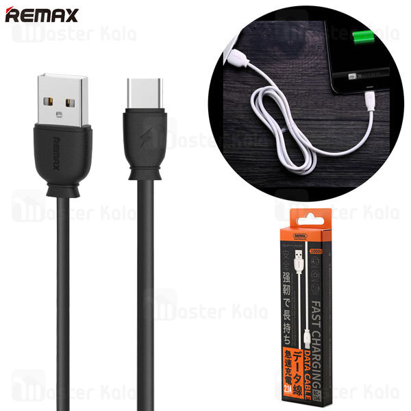 کابل Type C ریمکس Remax RC-134a suji Data Cable توان 2.1 آمپر