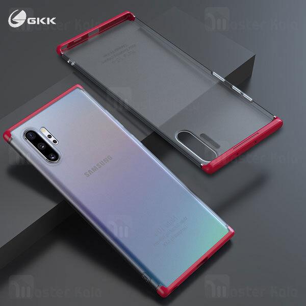 قاب 360 درجه مات سامسونگ Samsung Galaxy Note 10 Plus GKK 360 Matte Full Case
