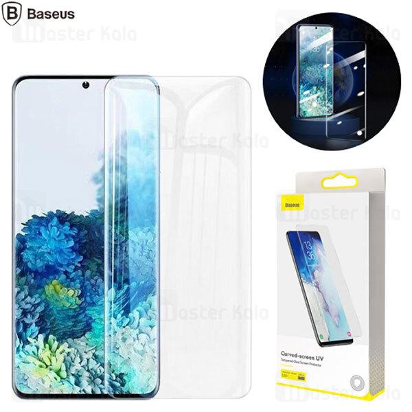 پک 2 تایی محافظ صفحه شیشه ای تمام صفحه و خمیده یو وی Samsung Galaxy S20 Plus Baseus SGSAS20P UV