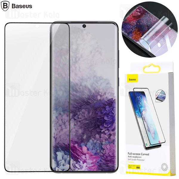 پک 2 تایی محافظ نانو تمام صفحه خمیده بیسوس سامسونگ Samsung Galaxy S20 Ultra Baseus SGSAS20U-KR01