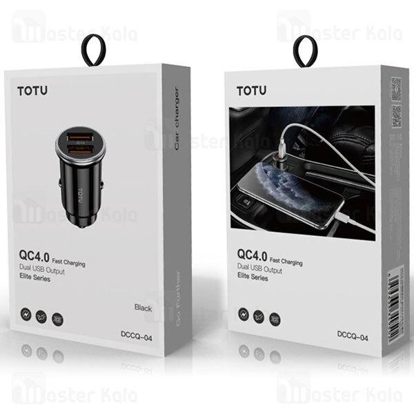 شارژر فندکی سوپر فست شارژ توتو TOTU DCCQ-04 QC4.0 Car Charger توان 27 وات