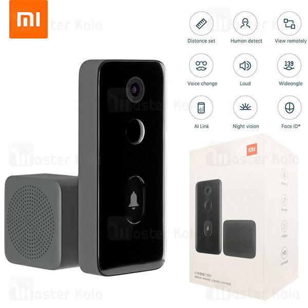 زنگ در هوشمند شیائومی Xiaomi Doorbell 2 MUML02-FJ AI Face Identification 1080p Night Vision Video