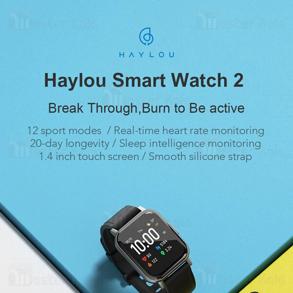 ساعت هوشمند شیائومی Xiaomi Haylou LS02 Smart Watch نسخه گلوبال