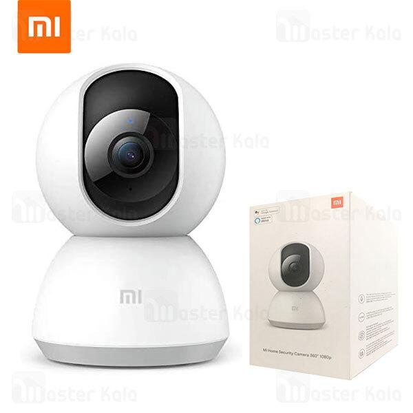 دوربین نظارتی هوشمند شیائومی Xiaomi Mi Home Security Camera 360 degrees 1080 MJSXJ05CM گلوبال