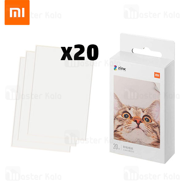 پک 20 تایی کاغذ چاپ پرینتر شیائومی Xiaomi Mi Portable Pocket Photo Printer Paper 20 Sheet
