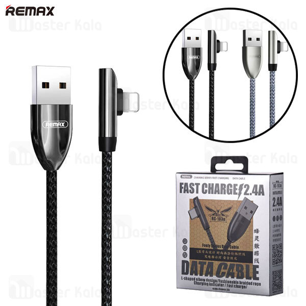 کابل لایتنینگ ریمکس Remax RC-103i L-Shaped Elbow Data Cable توان 2.4 آمپر