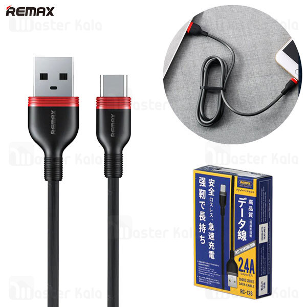 کابل Type C ریمکس Remax RC-126a Choos Data Cable توان 2.4 آمپر