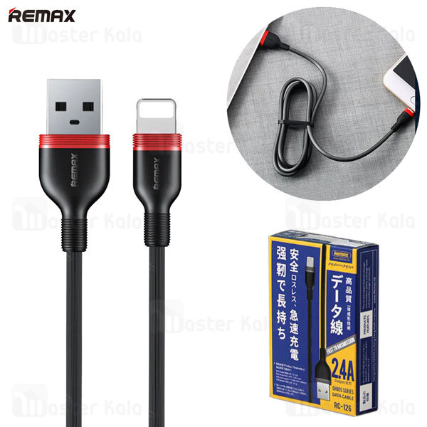 کابل لایتنینگ ریمکس Remax RC-126i Choos Data Cable توان 2.4 آمپر