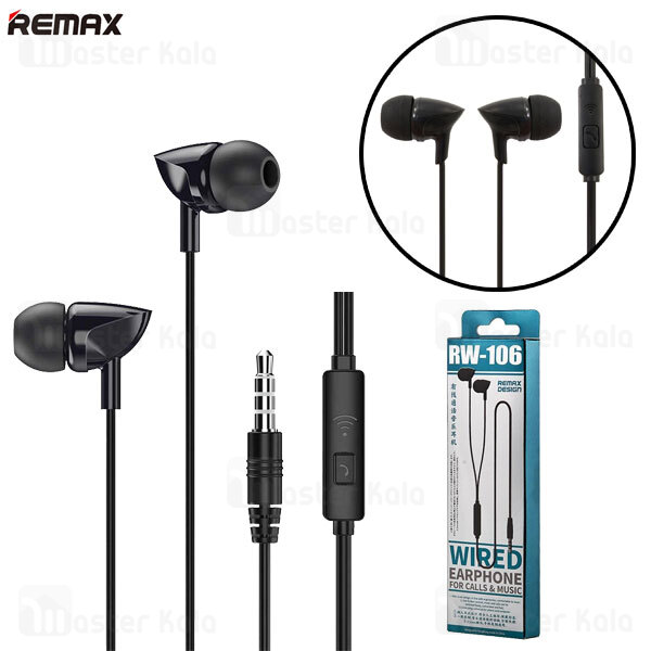 هندزفری سیمی ریمکس Remax RW-106 Wired Earphone