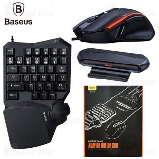 پک گیمینگ بیسوس Baseus GAMO Mobile Game Adapter Button Suit TZGA01-01 موس ، کیبورد و هاب