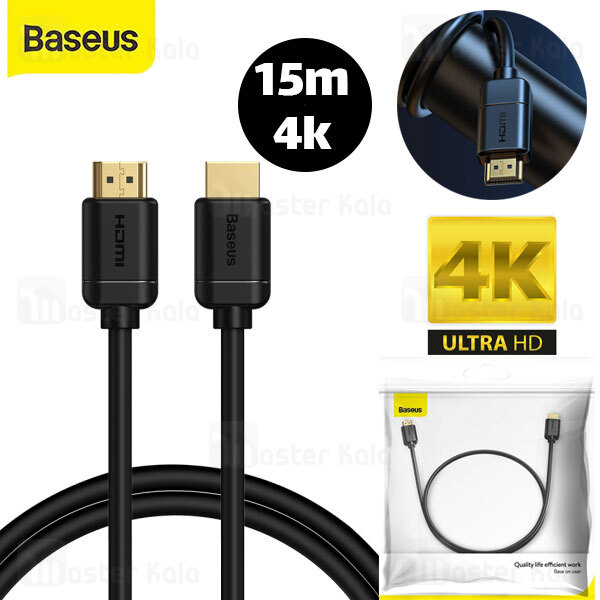 کابل HDMI بیسوس Baseus High Definition Series 4K HDMI V2 Cable CAKGQ-H01 طول 15 متر