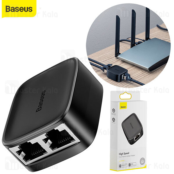 اسپلیتر کابل شبکه Baseus High Speed Network Splitter Adapter PCFXQ-01