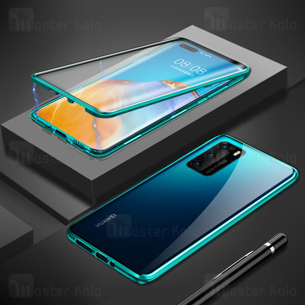 قاب مگنتی 360 درجه Huawei P40 Pro Magnetic 2 in 1 Case دارای گلس صفحه