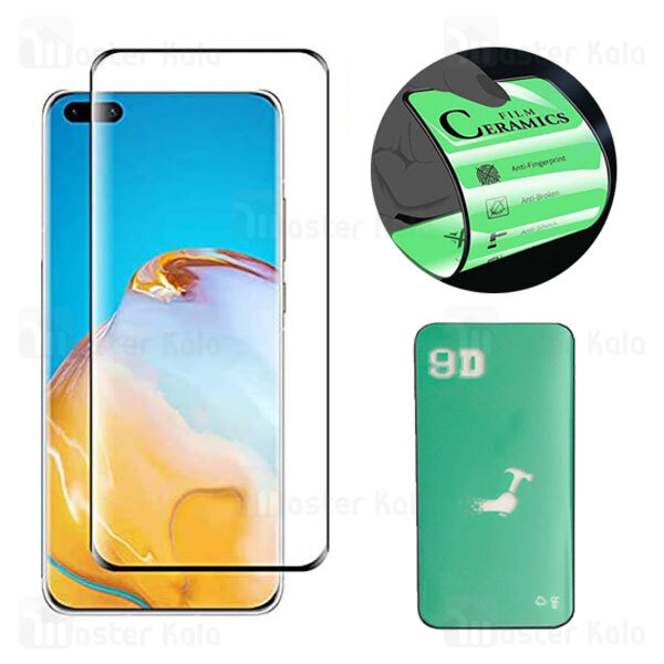 محافظ صفحه خمیده نانو سرامیک تمام صفحه و تمام چسب هواوی Huawei P40 Pro Glass