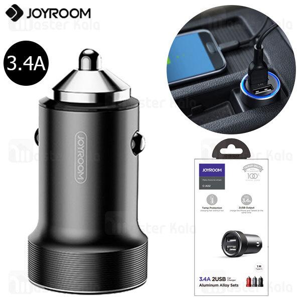 شارژر فندکی جویروم Joyroom C-A02 Dual Ports Car Charger توان 3.4 آمپر
