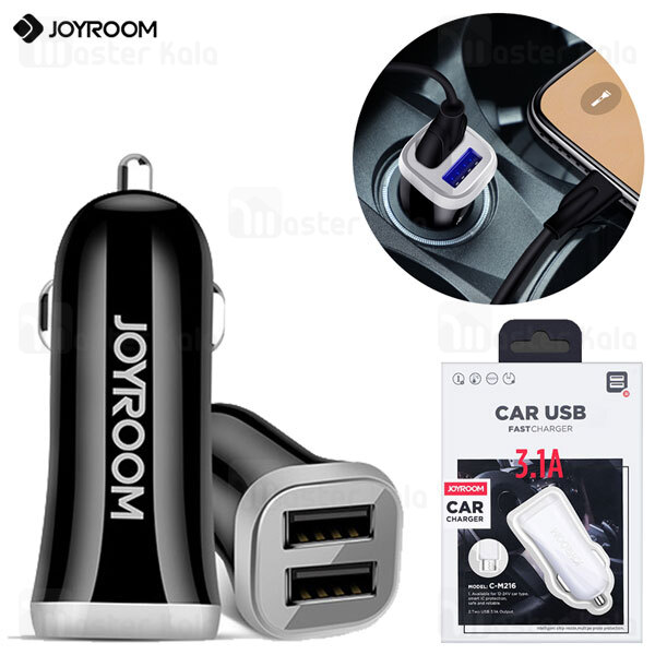 شارژر فندکی جویروم Joyroom C-M216 Phantom Car Charger توان 3.1 آمپر