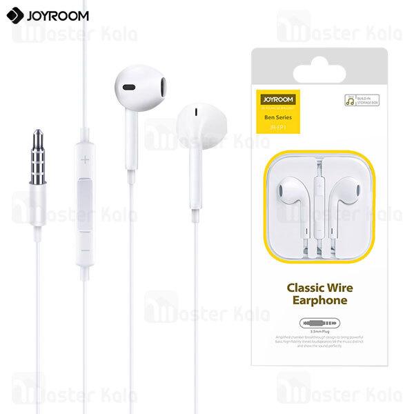 هندزفری سیمی جویروم Joyroom JR-EP1 Ben Series Wired Earphone