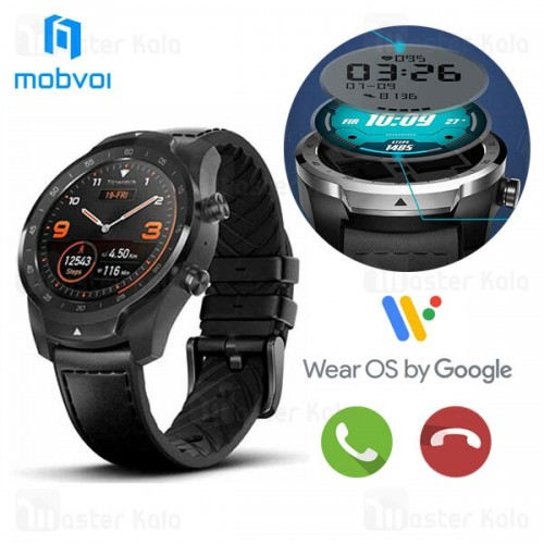 ساعت هوشمند Mobvoi Ticwatch Pro 2020 Smart Watch