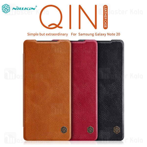 کیف چرمی نیلکین سامسونگ Samsung Galaxy Note 20 Nillkin Qin Leather Case