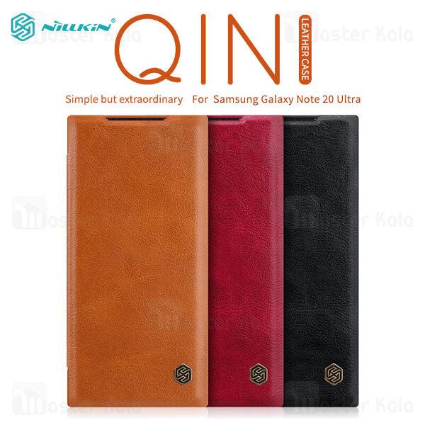 کیف چرمی نیلکین سامسونگ Samsung Galaxy Note 20 Ultra Nillkin Qin Leather Case