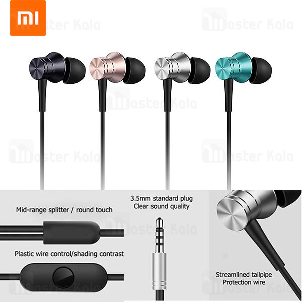 هندزفری سیمی شیائومی Xiaomi 1MORE E1009-SV Piston Fit in-Ear Earphones