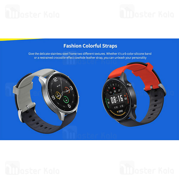 ساعت هوشمند شیائومی Xiaomi Mi Watch Color Smart Watch XMWT06