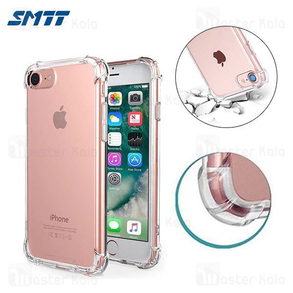 قاب ژله ای ضد ضربه اپل Apple iPhone 6 / 6S Smtt ShockProof AirBag