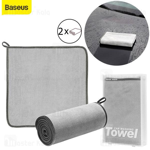 حوله میکروفایبر خودرو بیسوس Baseus Microfiber Towel to Dry CRXCMJ-0G