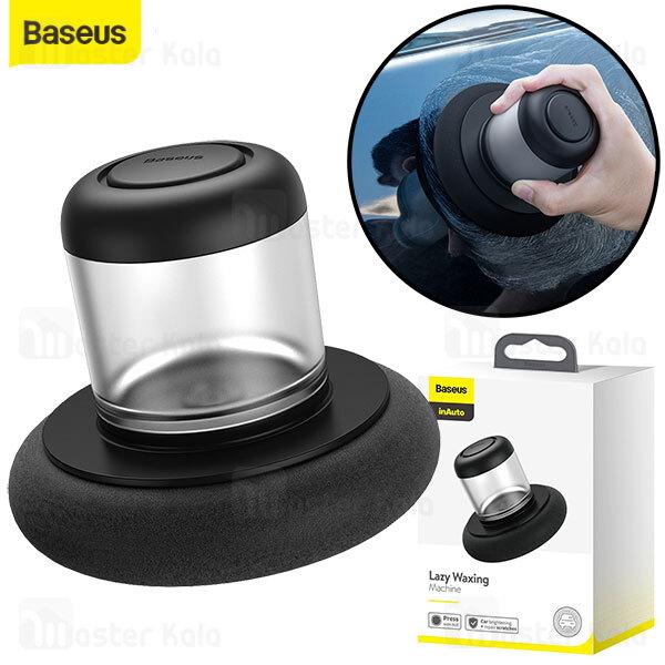 دستگاه واکس خودرو بیسوس Baseus Lazy Waxing Machine CRDLQ-01 مخصوص بدنه