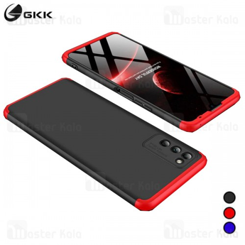 قاب 360 درجه هواوی Huawei Honor 30 Lite GKK 360 Full Case