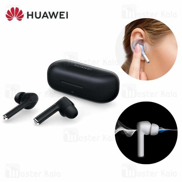 هندزفری بلوتوث دوگوش هواوی Huawei FreeBuds 3i True Wireless Earphones