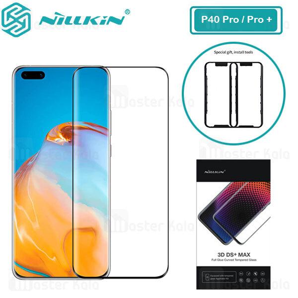 محافظ صفحه شیشه ای تمام صفحه تمام چسب نیلکین Huawei P40 Pro / P40 Pro Plus Nillkin 3D DS+ Max