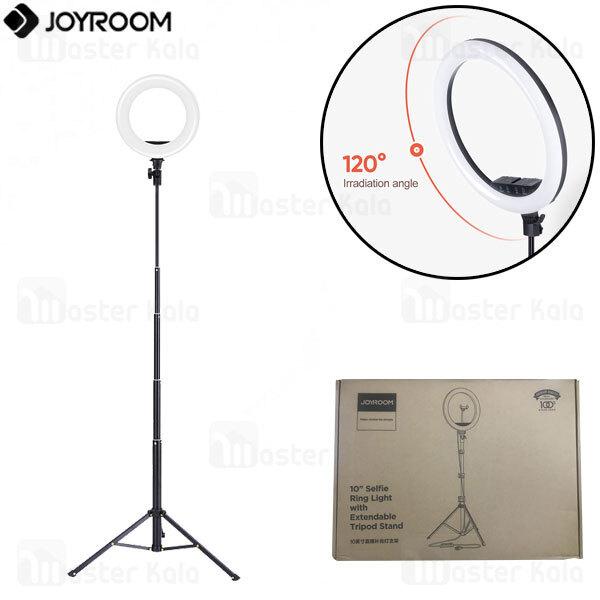 رینگ لایت جویروم Joyroom JR-ZS228 10inch Ring Light با پایه 160 سانتی متری