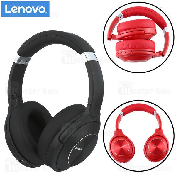هدفون بلوتوث لنوو Lenovo HD700 ANC bluetooth Wireless Headphone