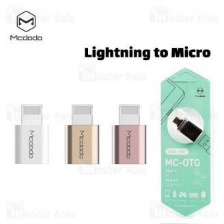 تبدیل لایتنینگ به میکرو یو اس بی مک دودو MCdodo MC-Link OT-214 Lightning Adapter