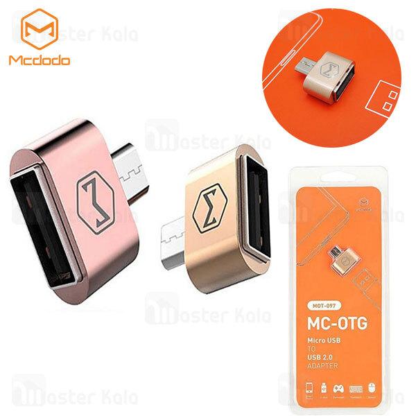 تبدیل OTG میکرو یو اس بی به USB مک دودو MCdodo OT-097 OTG USB Adapter