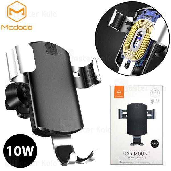 هولدر و شارژر وایرلس مک دودو Mcdodo CH-5181 Wireless Charger توان 10 وات