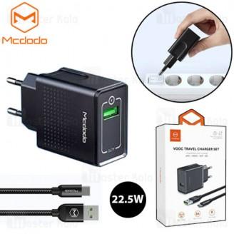 شارژر دیواری فست شارژ مک دودو Mcdodo CH-5800 VOOC 22.5W EU با کابل تایپ سی