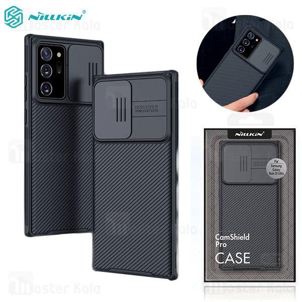 قاب محافظ نیلکین سامسونگ Samsung Galaxy Note 20 Ultra Nillkin CamShield Pro Case دارای محافظ دوربین