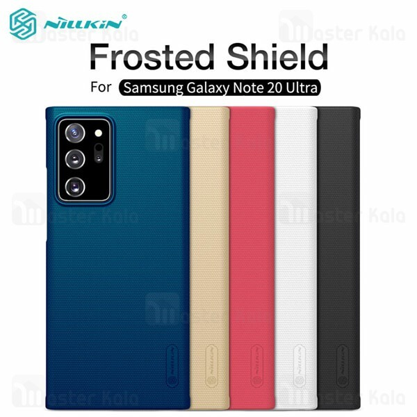قاب محافظ نیلکین سامسونگ Samsung Galaxy Note 20 Ultra Nillkin Frosted Shield